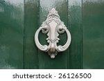 Detail Of A Shiny Green Door...