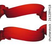 red ribbon banner  vector set | Shutterstock .eps vector #261289418