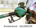 gas station of the car  | Shutterstock . vector #261300239