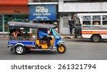 Постер, плакат: tuk tuk taxi with