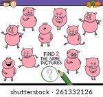 cartoon illustration of finding ... | Shutterstock . vector #261332126