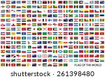 flags of the world vector  | Shutterstock .eps vector #261398480