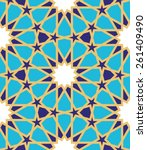 islamic seamless pattern | Shutterstock .eps vector #261409490
