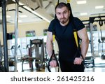 great workout. handsome fitness ... | Shutterstock . vector #261425216
