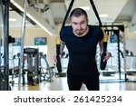 great workout. handsome fitness ...   Shutterstock . vector #261425234