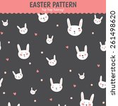 cute funny seamless pattern... | Shutterstock .eps vector #261498620