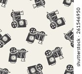 doodle train seamless pattern... | Shutterstock .eps vector #261546950