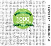 set of 1000 quality icon... | Shutterstock .eps vector #261553568