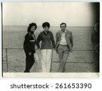 ussr   circa 1970s  an antique...   Shutterstock . vector #261653390