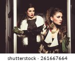 fashion girls ready for a night ... | Shutterstock . vector #261667664