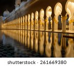 Small photo of ABU DHABHI, UAE - MAR 8: View of the grand Sheikh Zayed mosque at Abu Dhabi, which is the pride of the gulf region where this photo was taken on 8-Mar-2015