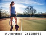 young woman standing on a... | Shutterstock . vector #261688958