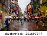 tokyo japan   30 april 2014   ... | Shutterstock . vector #261691349