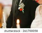 wedding decorations and candles   Shutterstock . vector #261700058