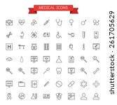 medical icons | Shutterstock .eps vector #261705629