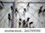 people background....   Shutterstock . vector #261709550
