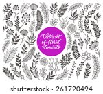 vector floral set. graphic... | Shutterstock .eps vector #261720494