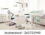 Modern Dental Cabinet