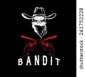 Постер, плакат: Bandit Skull With Revolvers