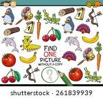 cartoon vector illustration of... | Shutterstock .eps vector #261839939