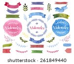 vector watercolor collection... | Shutterstock .eps vector #261849440