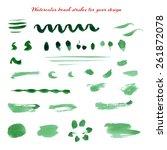 watercolor brush strokes.... | Shutterstock .eps vector #261872078
