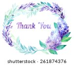 lilac flowers romantic... | Shutterstock .eps vector #261874376