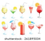 different compositions and... | Shutterstock .eps vector #261895034