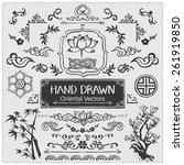 set of hand drawn oriental... | Shutterstock .eps vector #261919850