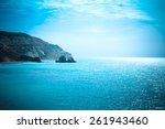 petra tou romiou  aphrodite's... | Shutterstock . vector #261943460