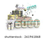party with presents and... | Shutterstock . vector #261961868