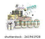 party with presents and... | Shutterstock . vector #261961928
