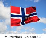 norway 3d flag floating in the... | Shutterstock . vector #262008038