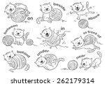 cartoon cat in different poses... | Shutterstock .eps vector #262179314