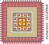 vector art ethnic ornament with ... | Shutterstock .eps vector #262189868