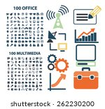 200 office  multimedia ...