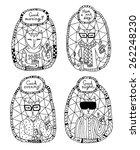 cat hipster set. | Shutterstock .eps vector #262248230