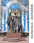 Small photo of Alexander Pushkin monument Moscow, Arbat Street (29.04.2011)
