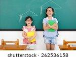 happy little girls with... | Shutterstock . vector #262536158