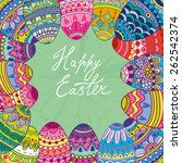 vector lovely illustration ... | Shutterstock .eps vector #262542374