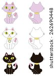 cute cats | Shutterstock .eps vector #262690448