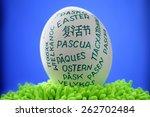 Easter egg on blue window background - stock photo