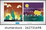 city vector background | Shutterstock .eps vector #262731698