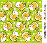 stylized beer mugs pattern on a ... | Shutterstock .eps vector #262816856