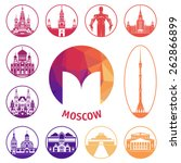 architecture of moscow | Shutterstock .eps vector #262866899