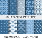 10 different japanese asian... | Shutterstock .eps vector #262874390