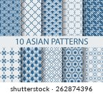 10 different chinese asian... | Shutterstock .eps vector #262874396