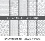 10 arabic patterns   pattern... | Shutterstock .eps vector #262874408