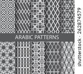 10 arabic  islamic  patterns  ... | Shutterstock .eps vector #262874579
