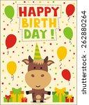 happy birthday  cute little... | Shutterstock . vector #262880264